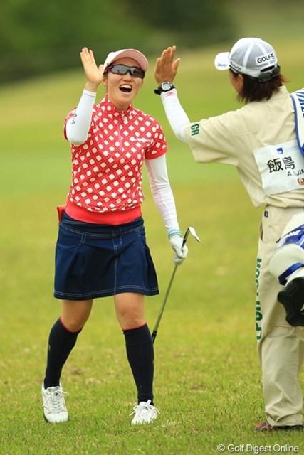 2013年 アクサレディスゴルフトーナメント in MIYAZAKI 初日 飯島茜 最終18番でチップインイーグルゲット!