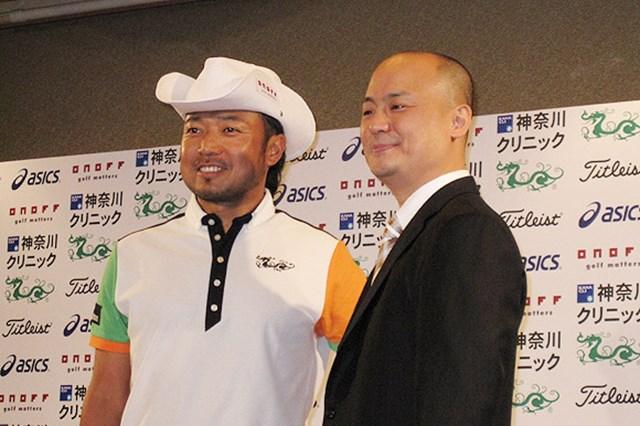 2009年 片山晋呉、新規契約発表会 ダンスウィズドラゴンのウェアを着て満面の笑みの片山晋呉