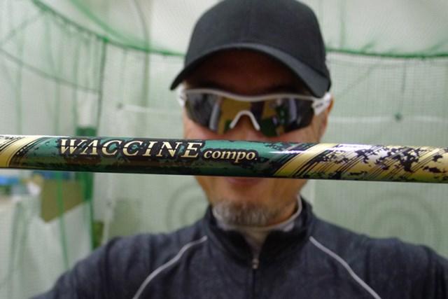 流行の高級シャフト「グラビティゴルフ ワクチン コンポ GR51k」を試打検証