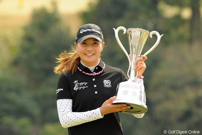 2010年以来のツアー2勝目を果たした金ナリ 2013年 スタジオアリス女子オープン 最終日 金ナリ
