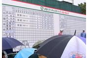 2006年 LPGAツアーチャンピオンシップリコーカップ 初日