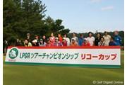2006年 LPGAツアーチャンピオンシップリコーカップ 最終日