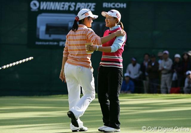 2006年 LPGAツアーチャンピオンシップリコーカップ 最終日 横峯さくら 諸見里しのぶ 健闘を讃えあう横峯さくらと諸見里しのぶ