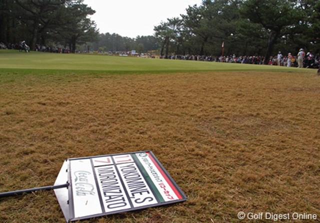 2006年 LPGAツアーチャンピオンシップリコーカップ 最終日  マッチレースとなった最終日。後半にきて両者に明暗が・・・ (c) RICOH  リコーのデジタルカメラで撮影しました