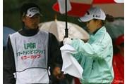 2006年 LPGAツアーチャンピオンシップリコーカップ 初日 上田桃子