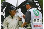 2006年 LPGAツアーチャンピオンシップリコーカップ 初日 宮里藍