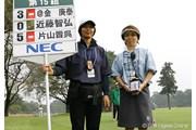 2006年 日本オープンゴルフ選手権競技 2日目