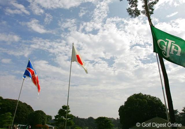 気温22度、秋晴れとなった最終日の霞ヶ関カンツリー倶楽部。クラブハウス前には各協会の旗が舞っていた