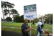 2006年 日本オープンゴルフ選手権競技 最終日 今野康晴