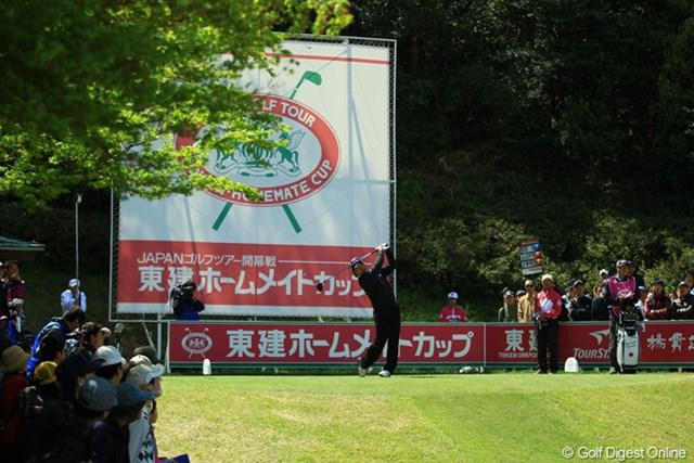 祝初優勝!塚田プロ祭り④ 残り2ホールで2位以下とは3打差。今日の塚田さんならもう大丈夫!って感じでした。