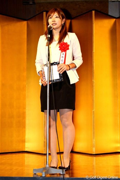 「GDOファン大賞」を受賞したのは斉藤愛璃。壇上でファンへ感謝の言葉を贈った 2013 ゴルフダイジェストアワード 表彰式 斉藤愛璃
