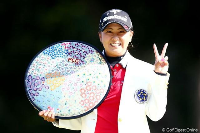07年に初優勝を飾った川奈で、自身初の2週連続優勝を飾った佐伯三貴