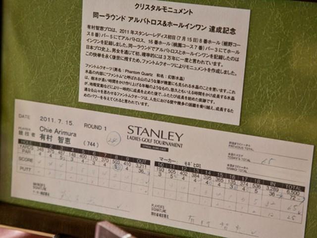 トップアマのコース攻略 Vol.03 東名カントリークラブ