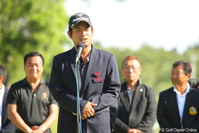 選手会長になってから成績が悪いと言われてきたので、これで一安心と話す池田勇太