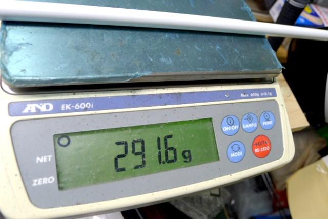 マーク試打 ヨネックス i-EZONEドライバー 純正シャフト、フレックスRのクラブ重量は291.6グラムと少し軽めの設定
