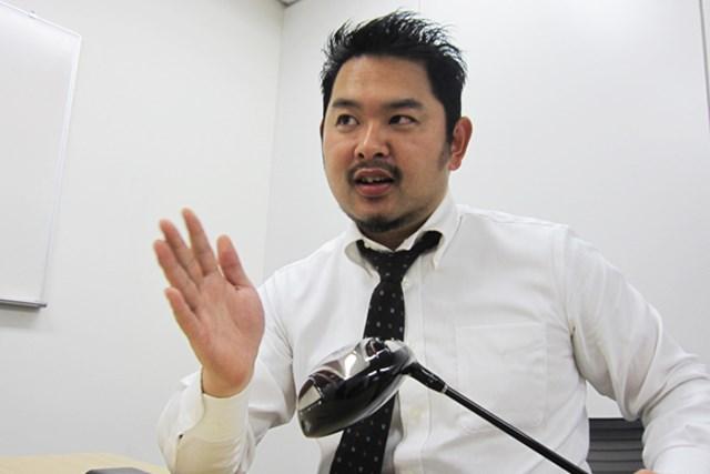 ギアニュース 『HOT LIST JAPAN 2013』クラブ開発の背景に迫る!Vol.2(ブリヂストン編) ブリヂストンの商品開発担当の竹地隆晴氏にインタビュー