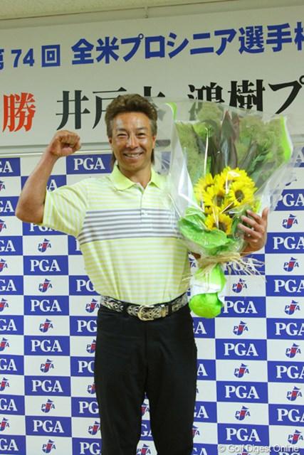 凱旋帰国した井戸木鴻樹。「どうもお騒がせしました」と、笑顔で記者会見場に現れた