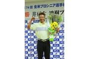 2013年 全米シニアプロ優勝会見 井戸木鴻樹