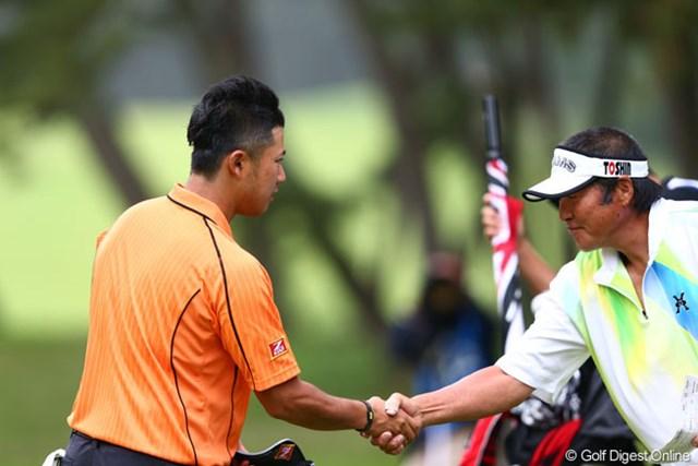 2013年 ダイヤモンドカップゴルフ 初日 松山英樹、尾崎将司 健闘を称え合うジャンボさんと松山君