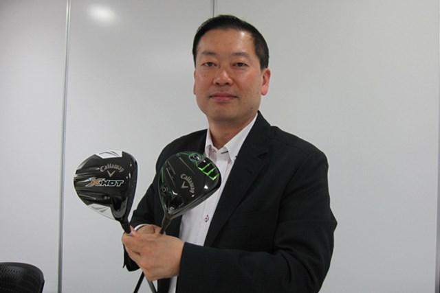 キャロウェイゴルフ マーケティング ディレクターの倉島隆夫氏にインタビュー