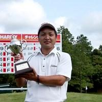 逆転でチャレンジツアー初勝利を手にした永松宏之 2013年 ISPS・CHARITYチャレンジトーナメント 最終日 永松宏之
