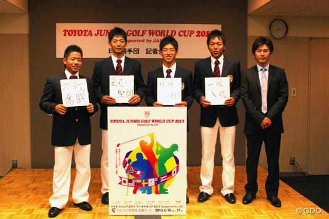トヨタゴルフジュニアワールドカップ2013 Supported by JAL 記者会見が行われたこの日、第1回大会に、当時15歳で出場した近藤共弘が応援に駆けつけた