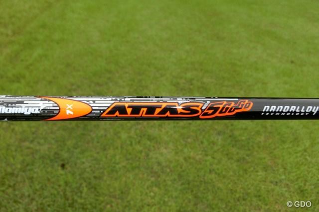 ATTASの5代目は蛍光オレンジの手元調子