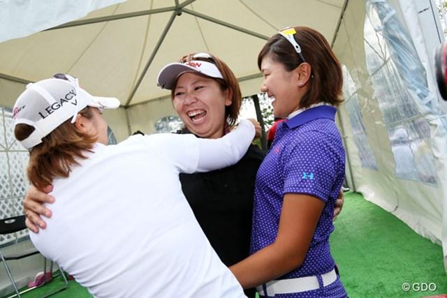 2013年 ニチレイレディス 最終日 吉田弓美子 仲間の大江、成田と抱き合って大喜びのヨッシー