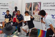 2013年 ~全英への道~ミズノオープン 初日 オリンピックを東京へ