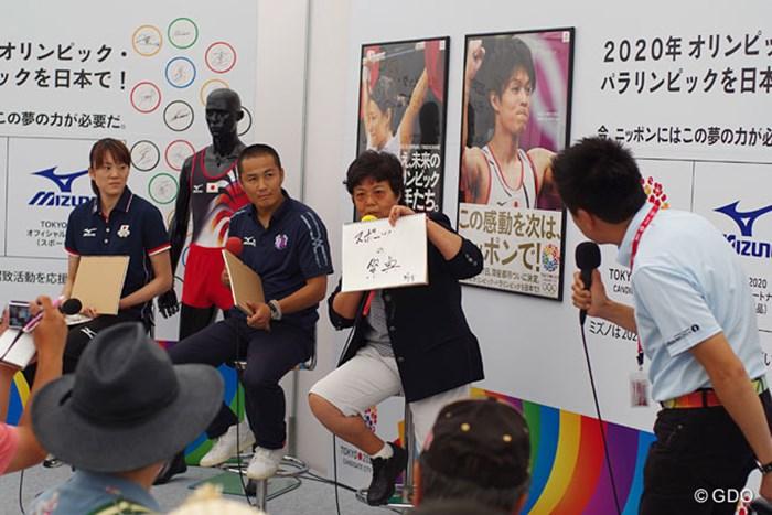 岡本綾子らが、オリンピック東京招致のイベントに参加した 2013年 ~全英への道~ミズノオープン 初日 オリンピックを東京へ