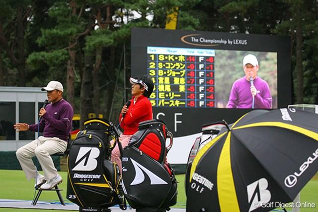試合後、18番では丸山茂樹と近藤智弘のトークショーやオークションが行われた