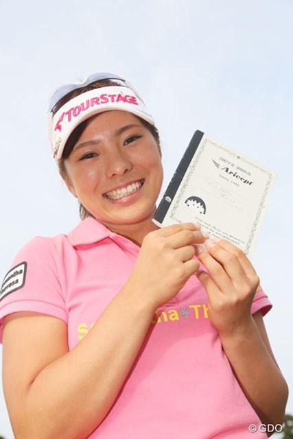毎試合終了後ゴルフノートをつけていて、もう数十冊になるそうです。