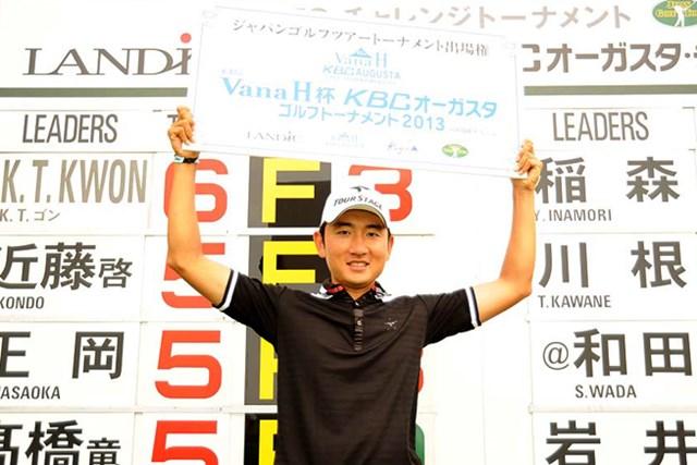 混戦を制し、チャレンジツアー初勝利を手にしたK.T.ゴン ※画像提供:JGTO