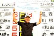 2013年 LANDIC VanaH杯 KBCオーガスタ・チャレンジ 最終日 K.T.ゴン