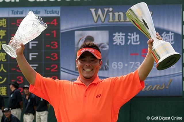 昨年大会は菊池純が嬉しいツアー初勝利を飾った
