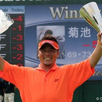 昨年大会は菊池純が嬉しいツアー初勝利を飾った 菊池純