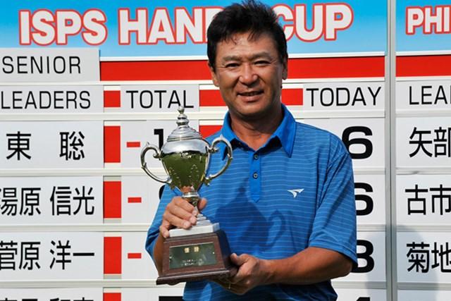 2013年 ISPS・HANDA CUP・フィランスロピーシニアトーナメント 最終日 東聡 逆転でシニアツアー初勝利を飾った東聡(画像提供:日本プロゴルフ協会)