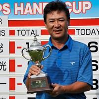 逆転でシニアツアー初勝利を飾った東聡(画像提供:日本プロゴルフ協会) 2013年 ISPS・HANDA CUP・フィランスロピーシニアトーナメント 最終日 東聡