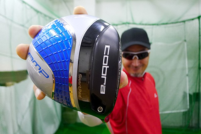 自分の好きなヘッドカラーが選べる「コブラ AMP CELL ドライバー」をマーク金井が試打検証