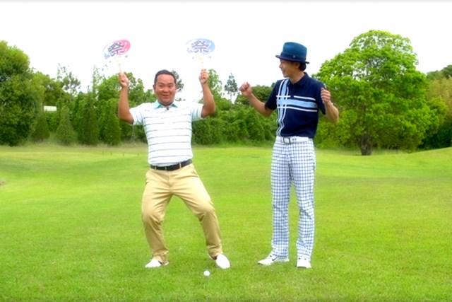 ゴルフクラブの取扱説明書 Vol.1 ヘッドは重くて開きやすい! 1P