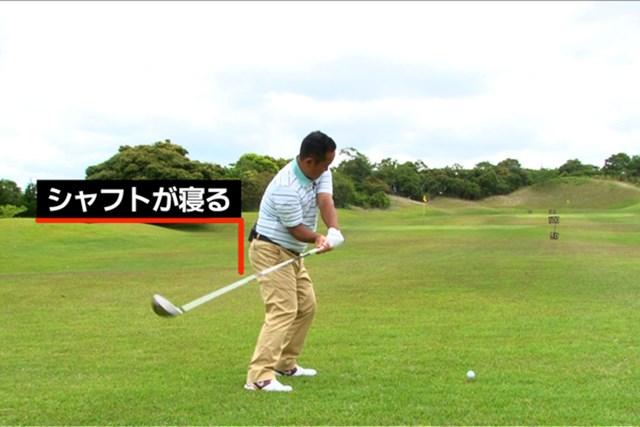 ゴルフクラブの取扱説明書 Vol.1 ヘッドは重くて開きやすい! 2P