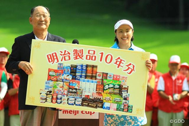 2013年 meijiカップ 最終日 ナ・ダエ 副賞は明治製品10年分って・・・食べるの大変だぁ