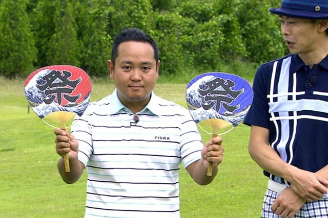 ゴルフクラブの取扱説明書 Vol.2 重いヘッドを使いこなすドリル 1P