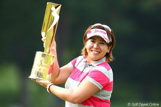 昨年大会は6ホールに渡るプレーオフの末、吉田弓美子がツアー初V!