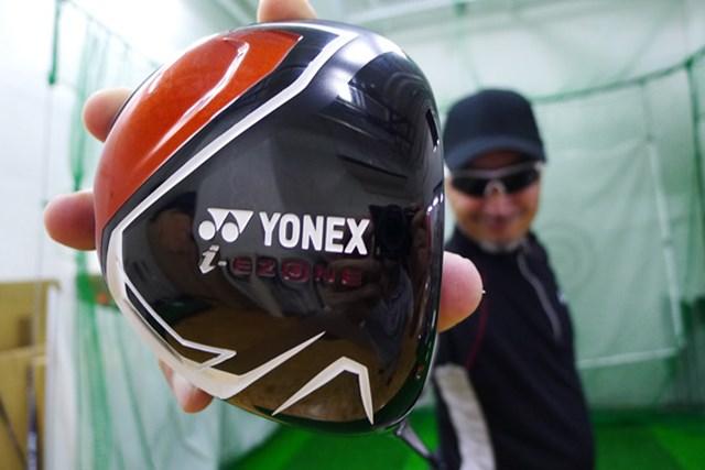 最新技術と素材で開発された「ヨネックス i-EZONEドライバー TX」をマーク金井が徹底検証