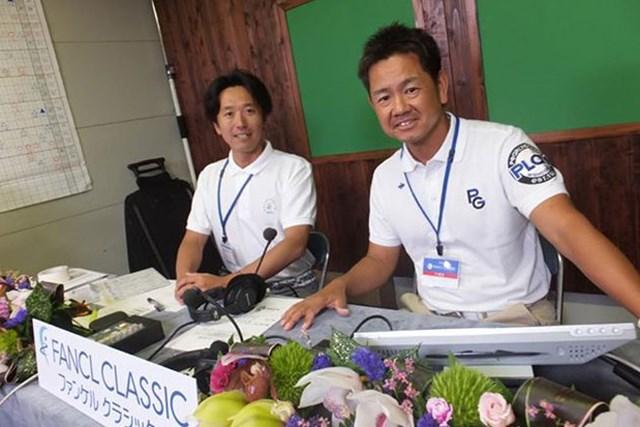 2013年 JGTOプレーヤーズラウンジ 藤田寛之 ファンケルクラシックで解説デビューを果たした藤田寛之