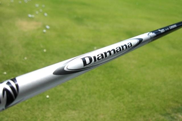 新製品レポート 三菱レイヨン ディアマナ Wシリーズ シャフト ツアープロ御用達「三菱レイヨン ディアマナ Wシリーズ シャフト」を試打レポート