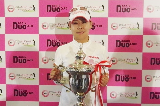 ジョン・ユンジュが逆転で初勝利/ごうぎんDuoカードL最終日
