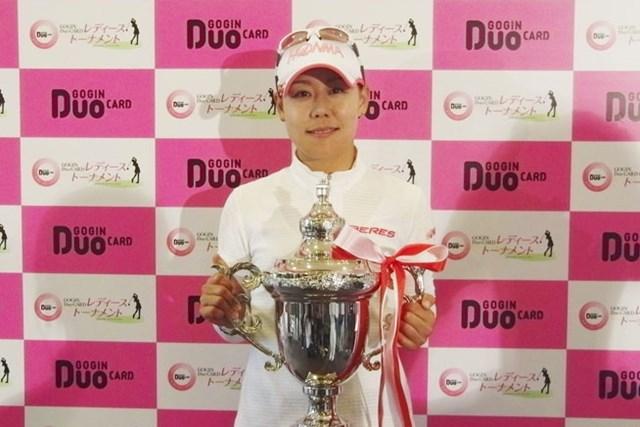 今季はこの大会がステップ・アップ5試合目で、日本での嬉しい初優勝を飾ったジョン・ユンジェ※画像提供:日本女子プロゴルフ協会