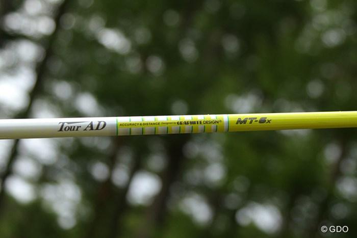 鮮やかなレモンイエローの新モデル。「MT」の意味とは? 2013年 ツアーギアトレンド グラファイトデザイン Tour AD MTシリーズ